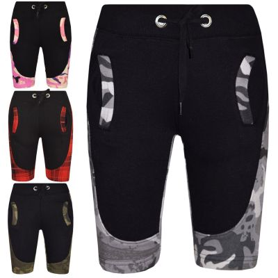 A2Z Trendz Kids Shorts Girls Boys Designer's Camouflage Print Contrast Panel Fleece Chino Short Casual Knee Length Half Pant 5 6 7 8 9 10 11 12 13 Years