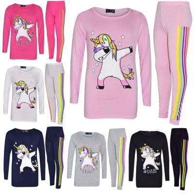 A2Z Trendz Kids Girls Designer's Rainbow Unicron Dab Floss Long Sleeves Top & Legging Lounge Wear Xmas Outfit Set New Age 7 8 9 10 11 12 13 Years