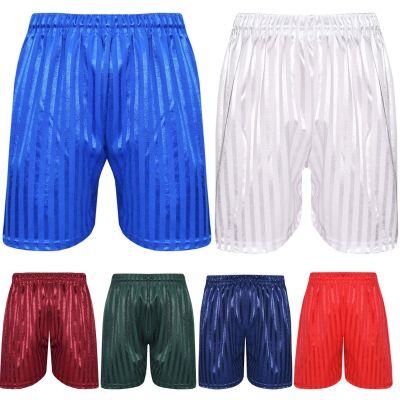 A2Z Trendz Shadow Stripe PE Shorts Boys Girls Unisex Sports Football Gym School Short New Age 2 3 4 5 6 7 8 9 10 11 12 13 Years