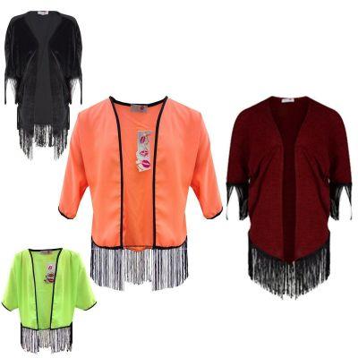 Kids Girls Kimono Cardigan Long Sleeves Stylish Trendy Fashion Top Age 7 8 9 10 11 12 13 Years