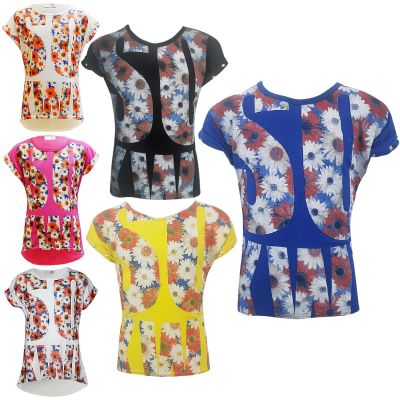 """New Girls """" SO KWL """" Print Daisy Floral Stylish Fashion Funky T Shirt Top 7 8 9 10 11 12 13 Years"""